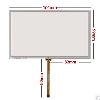 164*99 7 inch resistance touch screen AT070TN92 90 AT070TN94 HSD070IDW1-D00E11, free delivery