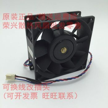 For DELTA PFB0948EHE, -7L1J DC 48V 0.26A, 90x90x38mm 3-wire Server Square Cooling Fan