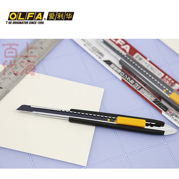 OLFA 9mm Ultra-sharp Long Black Blade Non-slip Grip Knife 185B Stainless Steel Blade BBL50K BBLG50K